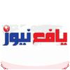 """همس اليراع.. عن """"تيار التوافق الوطني"""""""